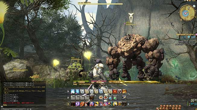 Game MMORPG PC